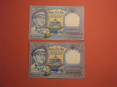 Nepal 1 Rupee 1974 Uncirculated 2 Banknotes Paper Money Currency King Birendra