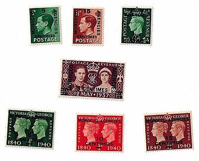 Uk Offices In Morocco 1936-40 Lot All Mnh - Pristine Condition