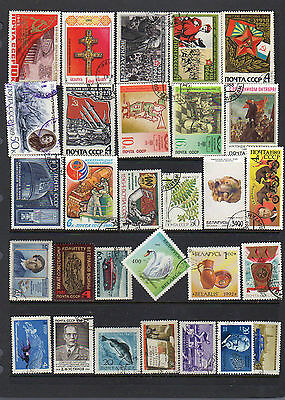 50+ stamps from Russia lot two