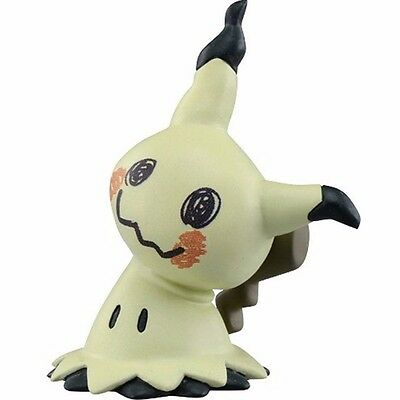 Mimikyu Pokemon Figure Pocket Monster Collection EX Kids Collectible Toy