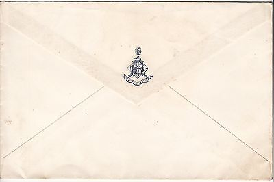 Bahawalpur State India, Pakistan  Mail Cover Extremely Rare