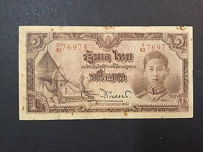 1942 Thailand Paper Money - One Baht Banknote !