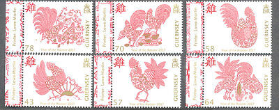 Guernsey-Year of the Rooster 2017 set mnh-Chinese New Year- Birds