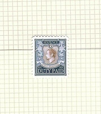 Discworld Stamp 2015 Sixpence Duty Paid Blue Rare MINT Unused Portal Properties