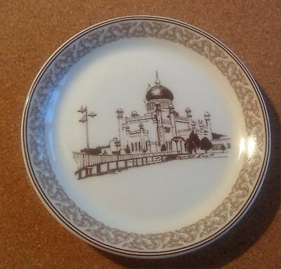Royal Doulton China Plate for Royal Brunei Airlines Omar Ali Saifuddin Mosque