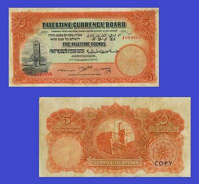 PALESTINE. Palestine Currency Board. 5 Pounds, 1.9.1927.  UNC - Reproduction