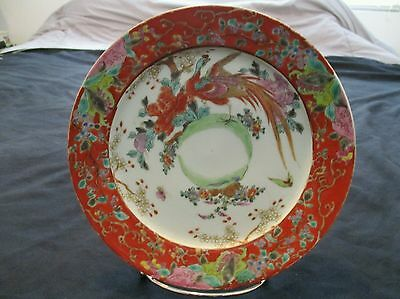 Vintage Chinese, Japanese? Porcelain Hand Painted Pheasant Plate
