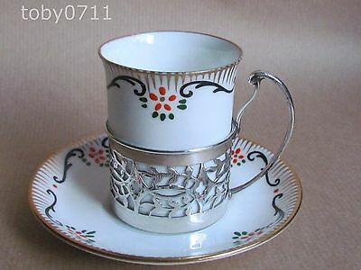 GEORGE JONES CRESCENT CHINA COFFEE CUP & SAUCER WITH SILVER HOLDER 1932(Ref1370)