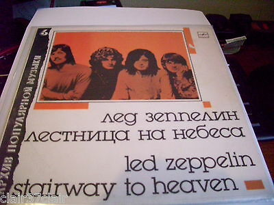 LED ZEPPELIN stairway to heaven lp russian copy with poster red label