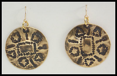 TRIBAL - Handforged Punched Antiqued Bronze Statement Earrings