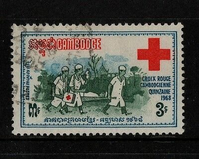 1968 Cambodia Red Cross Stamp(F.used) S.g.237
