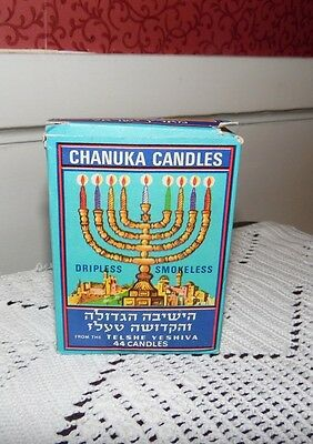 1 Box Chanuka Multi Colored Candles 44Pc Manorah Hanukkah