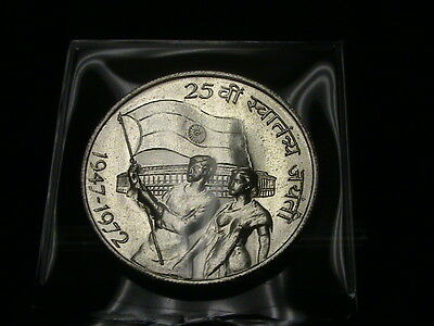 1972 India 10 Rupees, higher grade