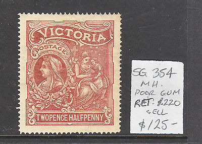 VICTORIA 2 1/2d  THE BIG BROWN STAMP, MH SG 354