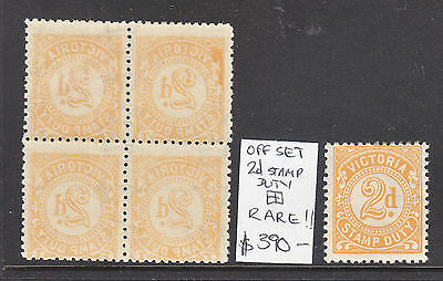 VICTORIA STAMP DUTY 2d BLOCK OF 4 ALL OFFSET, A RARE BLOCK!!!! MUH/MH