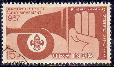 India Stamp 60th Anniv of Scout Movement - Scouting.