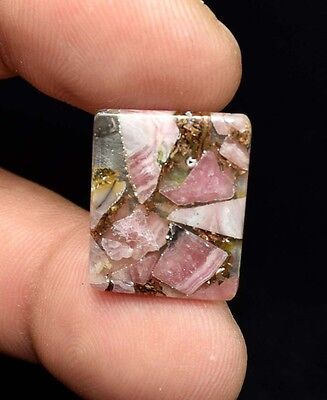 Excellent !  8.95  Cts. Natural Copper Rhodochrosite Cushion Cab For  Pendant