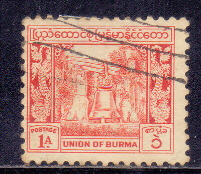 Burma Stamp Bell of Freedom 1949.