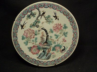 Grand Plat Chine Famille Rose 19ème Décor Phoenix  JPE19th Chinese Porcelain