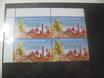 Timbre Neuf** Oman Sultanate Of Oman Bdf 2006 Innovation Cuturel
