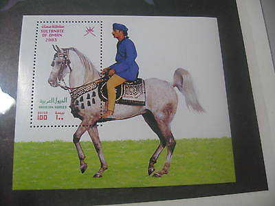 Timbre Neuf** Oman Sultanate Of Oman Bloc Cheval Horses 2003