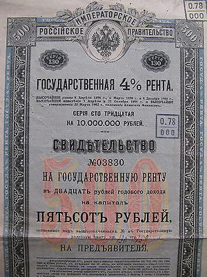 1902 Russia Imperial Russian Government state 4% RENT 500 roubles rente Russe
