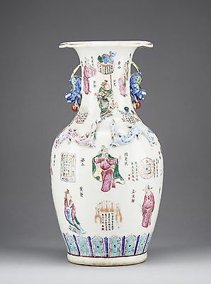 19th C. ANTIQUE CHINESE QING DYNASTY PORCELAIN VASE WITH CALLIGRAPHY