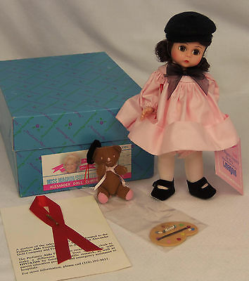 "Madame Alexander Kins MISS MAGNIN Supports The Arts 69S 8"" Wendy Doll w Bear MIB"