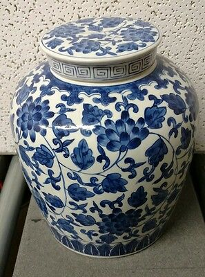 Beautiful ming blue ceramic cremation urn