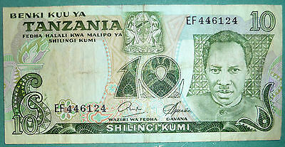 TANZANIA 10  SHILLINGI NOTE FROM 1978, P 6 b, SIGNATURE 6