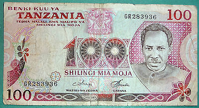 TANZANIA 100  SHILLINGI NOTE FROM 1977, P 8 d