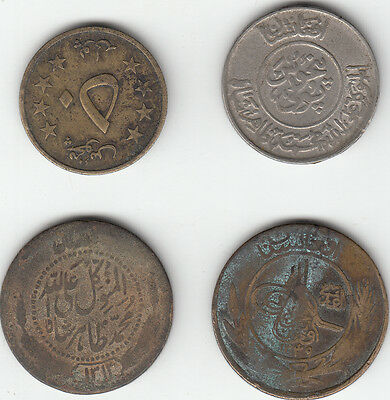 Lot Of 4 Afghanistan Coins 1349 , 1314 Different  Year 25,50 Pols  Lot # 4