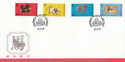 """Hong Kong,1990,  """"year Of Horse"""" Stamp Set On Official Fdc Fresh"""