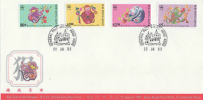 """Hong Kong,1992,  """"year Of Monkey"""" Stamp Set On Official Fdc Fresh"""