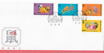 """Hong Kong,1996 """"year Of Rat"""" Stamp Set On Official Fdc Fresh"""