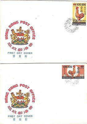 """Hong Kong, 1969 , """"year Of Cock"""" Stamp Set On 2 Official Fdc's Unaddressed Fresh"""