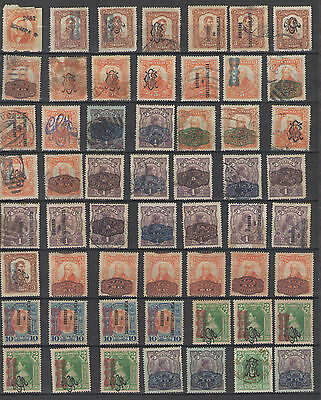 Stamps Mexico  Overprints 56Pc