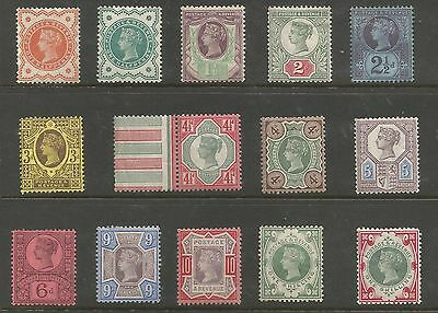 Sg197-214 The Full 1887-1900 Qv Jubilee Set Of 14 Mounted Mint Cat £650