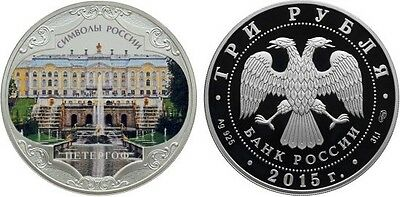 3 Rubel Russland PP 1 Oz Silber 2015 Peterhof Ensemble (special edition) Proof