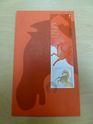 2014 Canada Year of the Horse Official First Day Cover Canada Post SS FDC