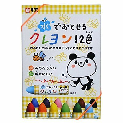 Washable Crayons 12 Pack