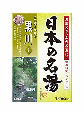 Nihon No Meito Kurokawa Hot Springs Spa Bath Salts - Five 30