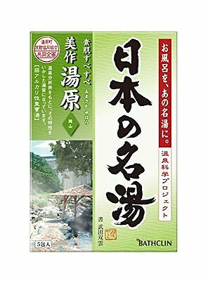Nihon No Meito Mimasakayubara Hot Springs Spa Bath Salts - F