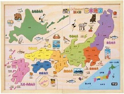 Wooden Puzzle Map of Japan Series