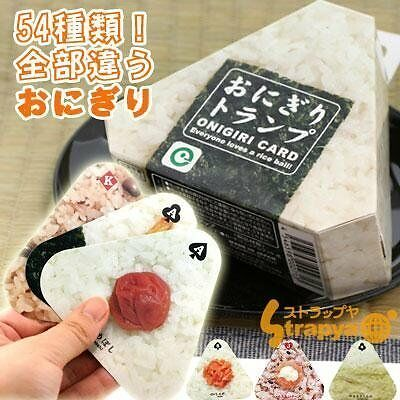 Funny and Yummy! Rice Ball Play Card