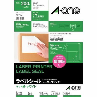 100 sheet A4 2 surface-ONE (A-one) label seal [laser printer
