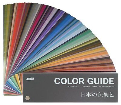 8th edition traditional color of DIC Japan (japan import)