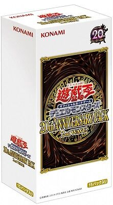 Pre order Yu-gi-oh OCG Duel Monsters 20th ANNIVERSARY PACK 2nd Wave Box free