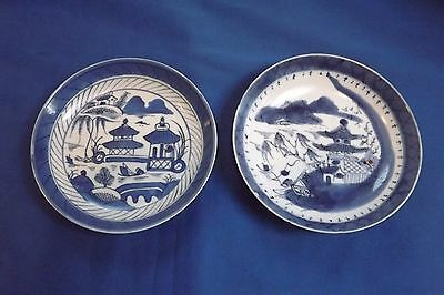2  Antique 19thc. Chinese Export Porcelain Blue & White Canton Low Bowl/ Plates