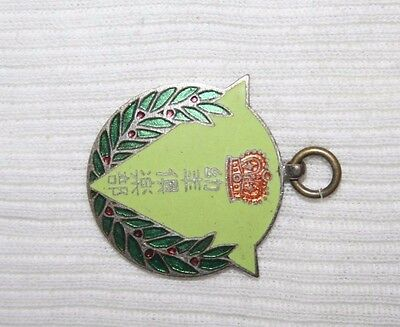 Japanese Pin Medal Old